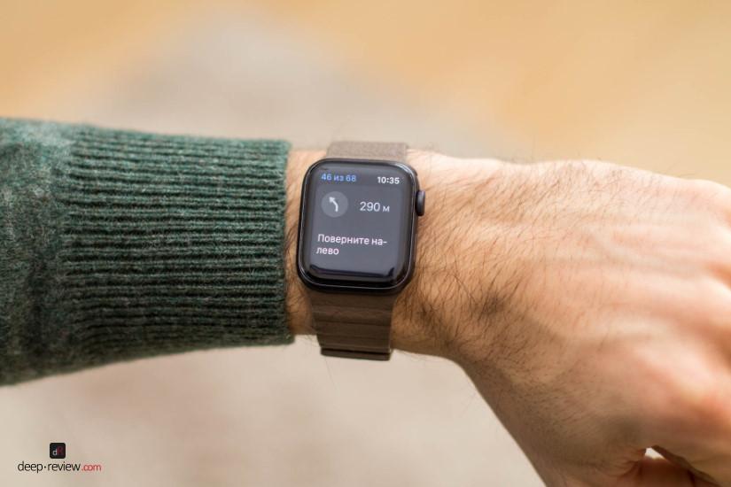 Apple Watch 4 Навигация