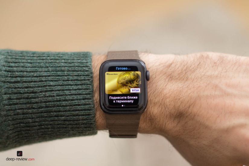 Apple Watch 4 Pay