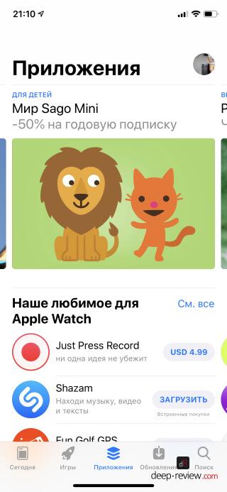 Магазин приложений Appstore