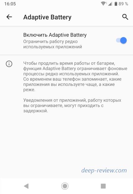 Режим Adaptive Battery