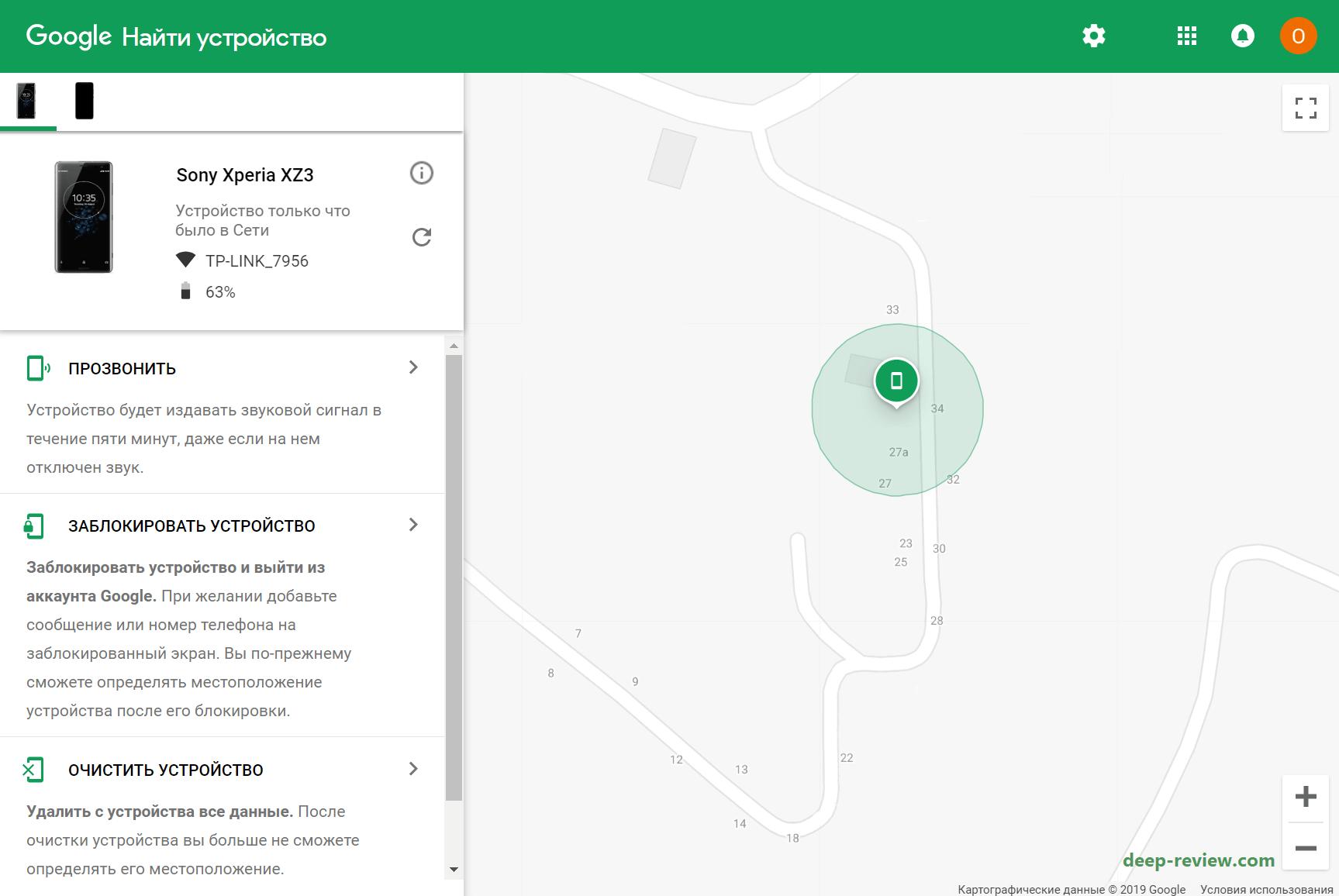 Поиск телефона на карте