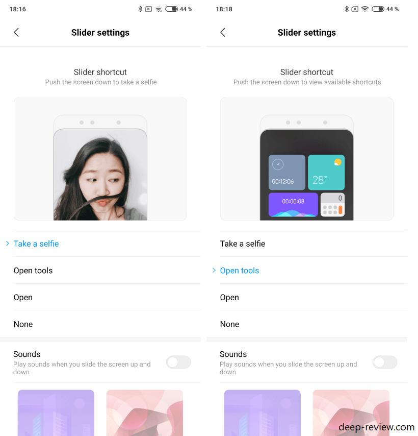 Настройки слайдера Xiaomi Mi Mix 3