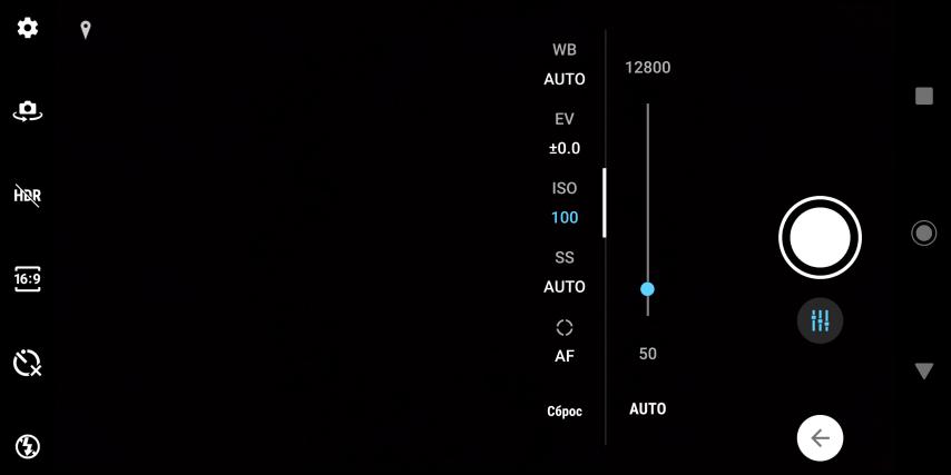 Ручной режим Sony XZ3