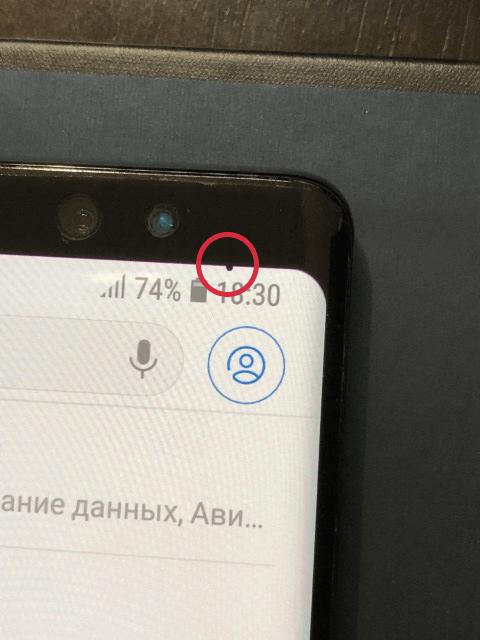 Битый пиксель при проверке экрана