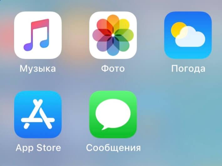 Дизайн иконок в iOS