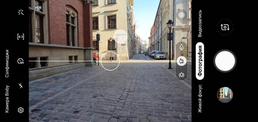 Рекомендация по улучшению композиции снимка на Galaxy S10