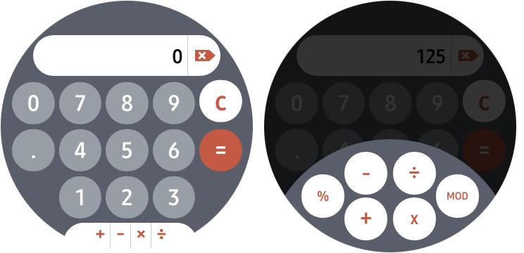 Скриншоты приложения Калькулятор для Samsung Galaxy Watch