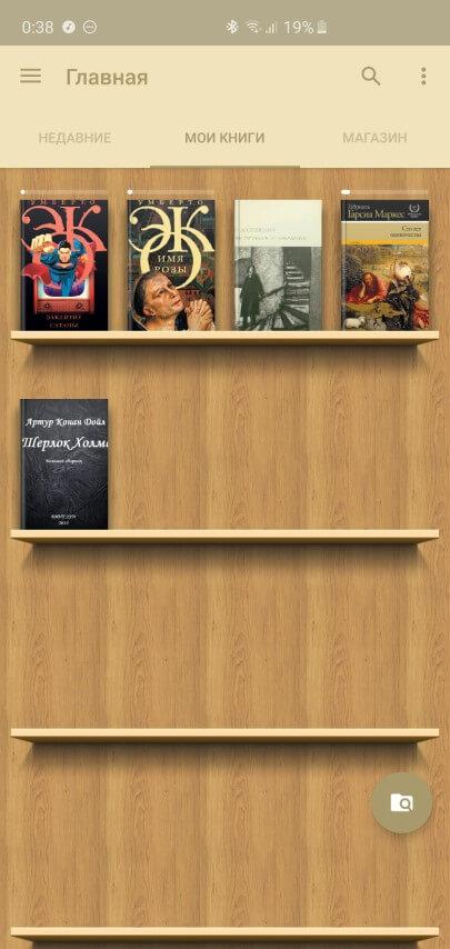 Дизайн 1 книжной полки читалки eReader Prestigio