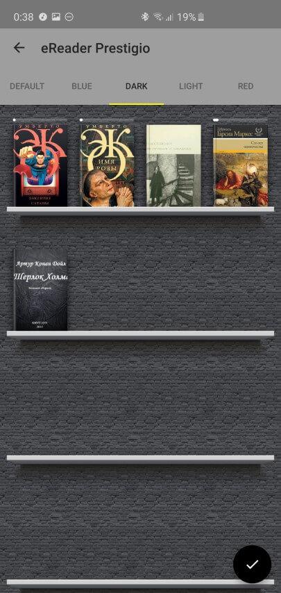 Дизайн 4 книжной полки приложения для чтения книг eReader Prestigio