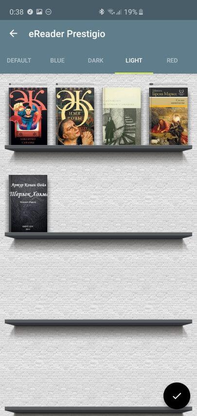 Дизайн 2 книжной полки приложения eReader Prestigio