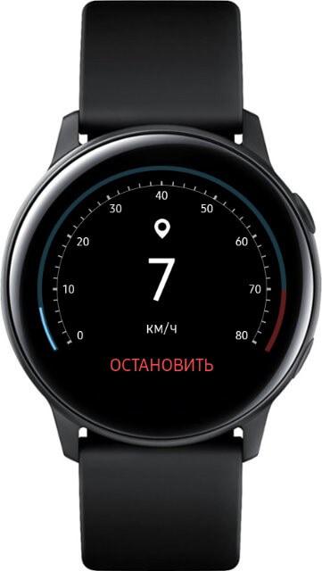 Приложение для Galaxy Watch - Speedometer