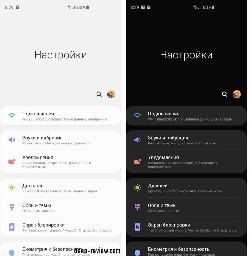 Ночная тема One UI на Galaxy S10+