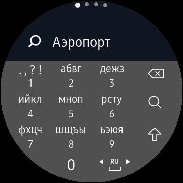 Указываем пункт назначения в навигационном приложении