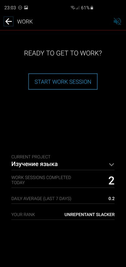 Запуск помодоро-таймера в приложении Productivity Timer