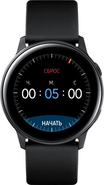 Приложение таймер и секундомер для Galaxy Watch
