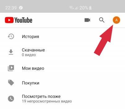 Учетная запись YouTube