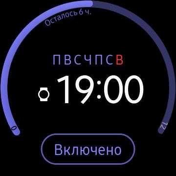 Виджет будильника Galaxy Watch Active