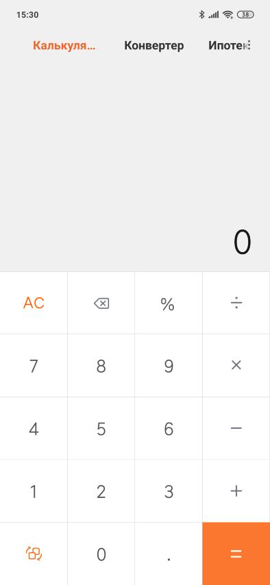 Приложение Калькулятор на Redmi Note 7