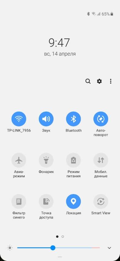 Шторка уведомлений на One UI в дневном режиме