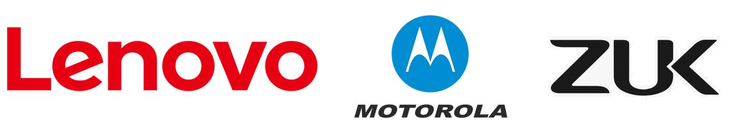 Бренды Motorola, ZUK от компании Lenovo