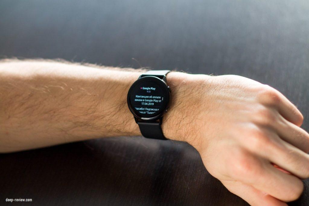 Как выглядит уведомление на часах Galaxy Watch Active?