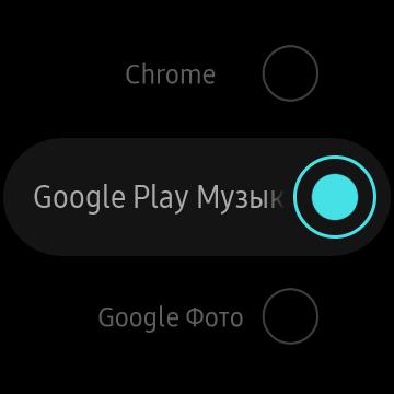 Выбор музыкального плеера в Galaxy Watch Active