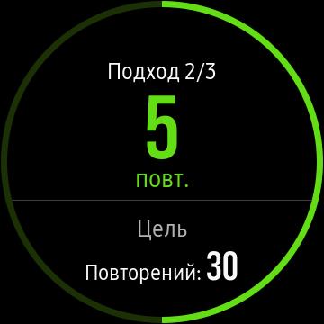 Часы Galaxy Watch Active автоматически считают повторы и подходы