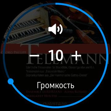 Управление громкостью музыки на Samsung Galaxy Watch Active