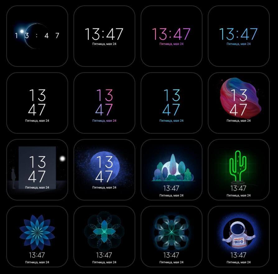 Различные стили AOD-режима на смартфоне