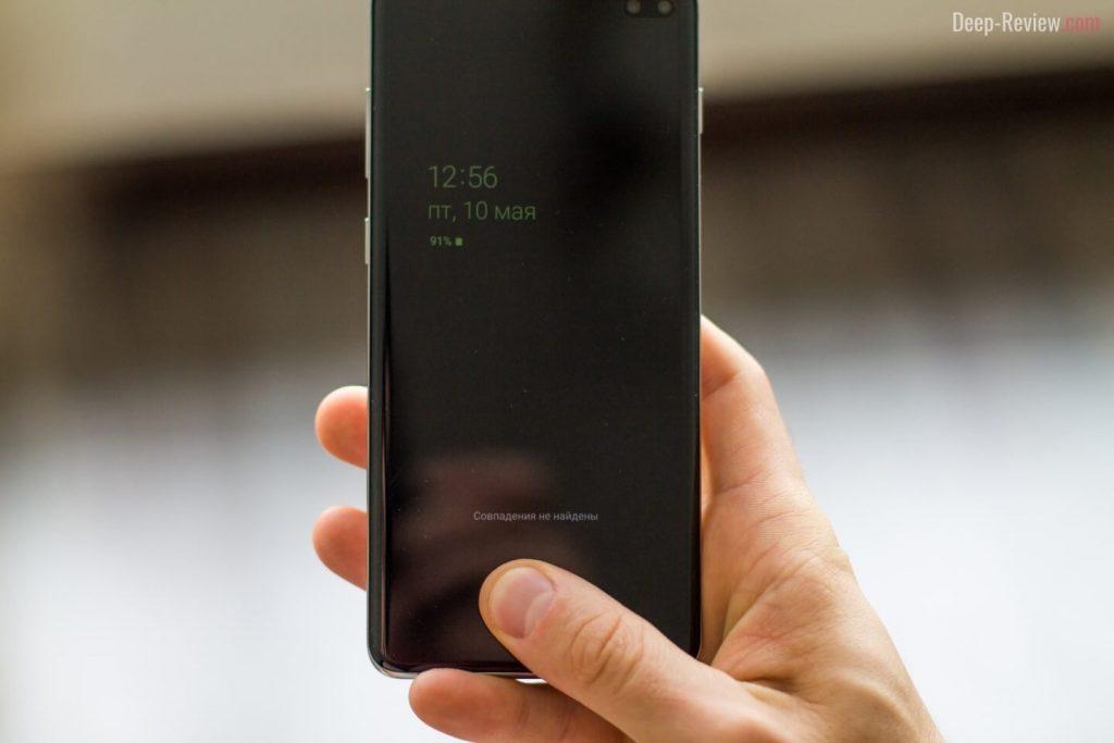 Плохо работающий ульразвуковой сканер на Galaxy S10