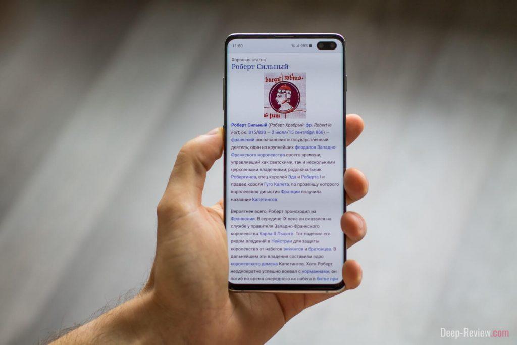 ложные срабатывания на дисплее Galaxy S10