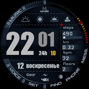 темные электронный циферблат для Galaxy Watch