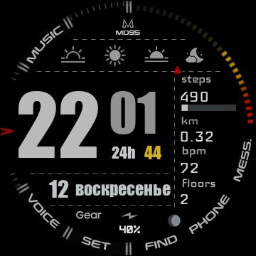 Черный цифровой watchface для Gear S3 и Sport