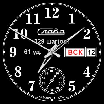 Советские часы Слава для Samsung Galaxy Watch, Spor и S3