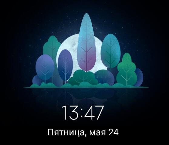 Сколько заряда уходить при включенном экране Xiaomi Mi 9
