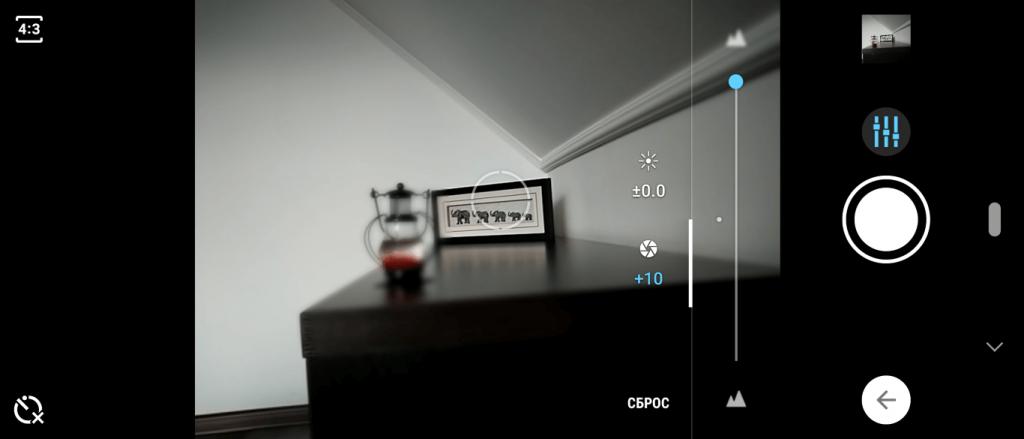 Настройка уровня Боке во время съемки на камеру Xperia 10