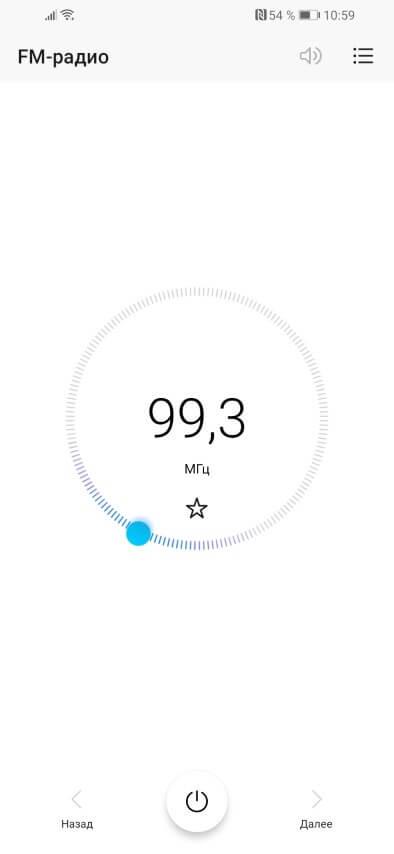 как работает радио на huawei y6 2019?