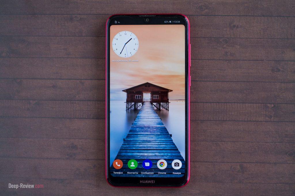 как выглядит Huawei Y7 2019 со скрытым вырезом