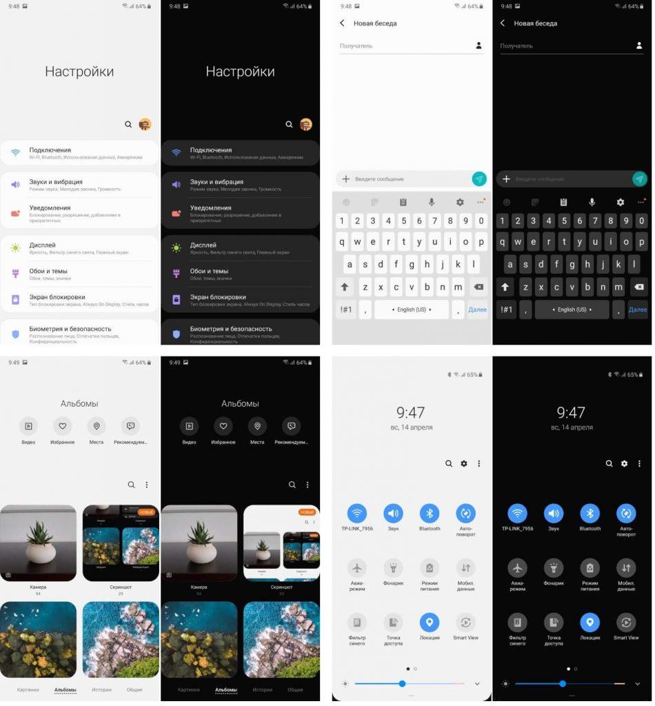 Сравнение ночной (темной) темы и светлой темы в оболочке Samsung One UI на телефоне Galaxy Note 10+