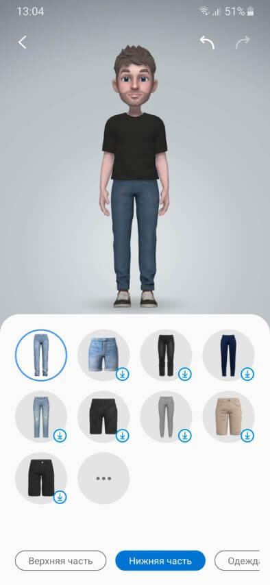 Выбор одежды селфимоджи Galaxy A40