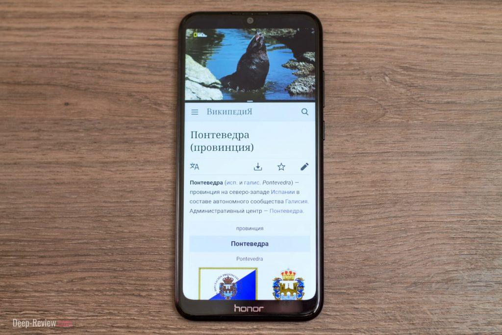 режим разделения экрана на honor 8a