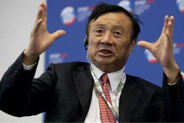 CEO Huawei о новой операционной системе