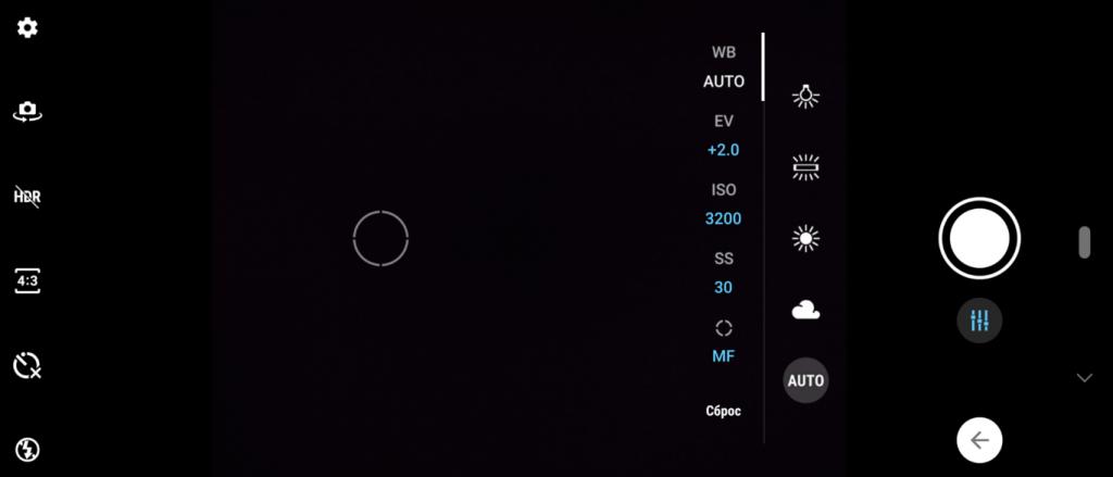интерфейс камеры Sony Xperia 1
