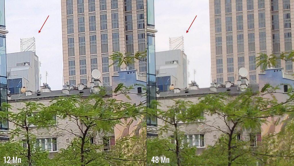 кропы снимков в режимах 12 Мп и 48 Мп