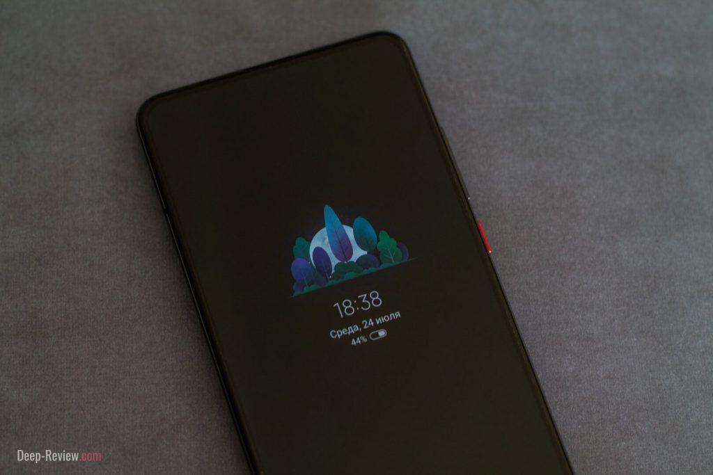 AOD-экран на Xiaomi Mi 9T