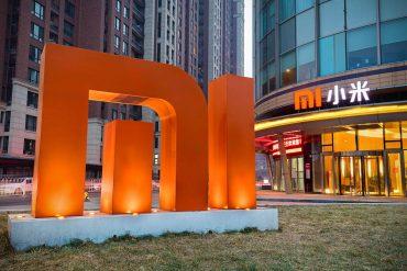 Штаб-квартира Xiaomi
