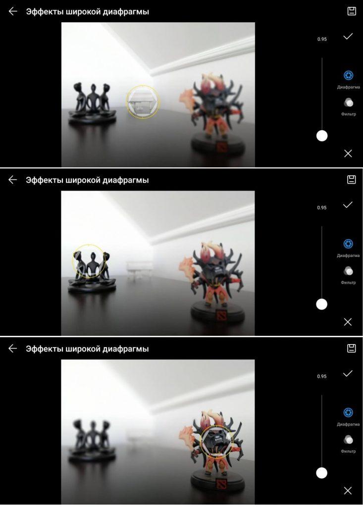 изменение диафрагмы на смартфоне Huawei P Smart Z
