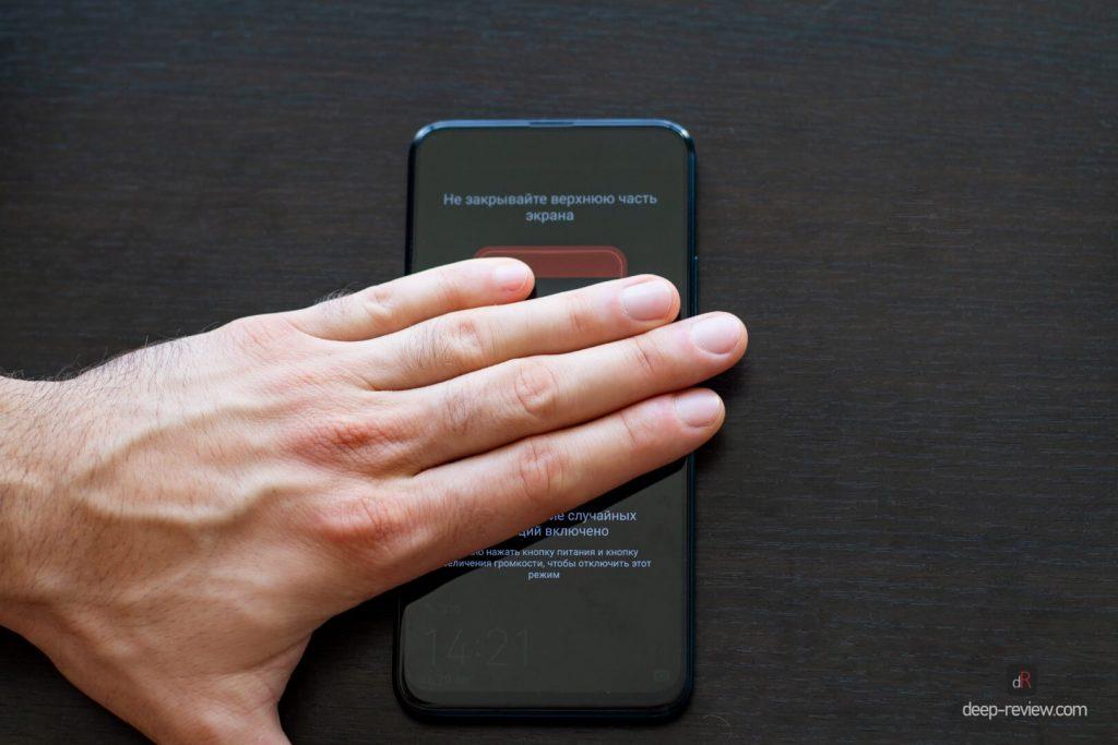 датчик приближения на Huawei P Smart Z ошибка