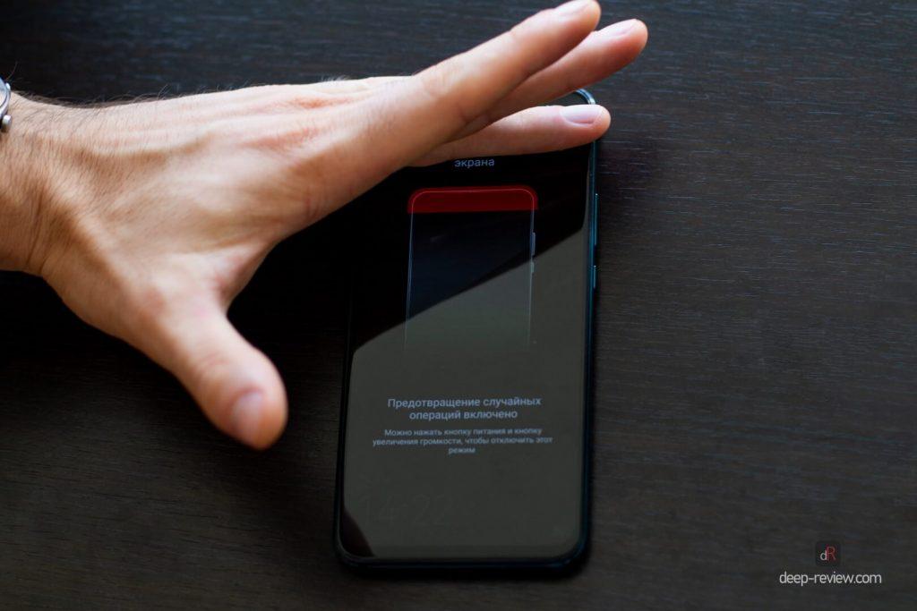 датчик приближения на Huawei P Smart Z