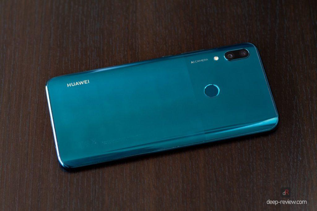изумрудный цвет Huawei P Smart Z